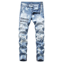 Mens Pure Color Denim Cotton Vintage Wash Hip Hop Work Trousers Jeans Pants more sizes