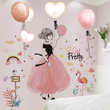 [shijuekongjian] Cartoon Girl Wall Stickers PVC DIY Creative Balloons Decals for Kids Rooms Baby Bedroom Decoration