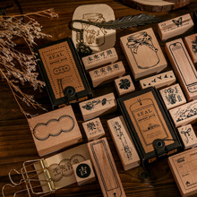 Rubber-Stamps Planner Scrapbooking Craft Decoration Wooden Vintage for DIY Retro Hand-Account