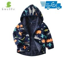 SVELTE/меховая подкладка для маленьких мальчиков 2 7 лет, флисовые куртки с капюшоном, пушистые толстовки, одежда для мальчиков, зимние пальто с принтом