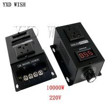 25A/45A Electronic Voltage Regulator AC 220V 10000W SCR Temperature Speed Adjust Controller Dimmer Power Fan Motor Adjust 10000W