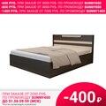 Кровать Юнона комбинированная (Дуб, ЛДСП, Венге, 1600х2000 мм) Горизонт