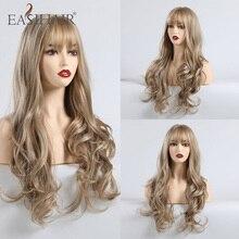 가장 쉬운 긴 물결 모양 가발 흑인 여성을위한 갈색 금발 합성 가발 아프리카 계 미국인 코스프레 가발 내열성 거짓 머리카락