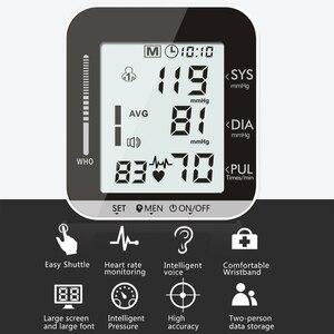 Image 5 - OLIECO Elektrische Handgelenk Blutdruck Monitor Stimme Rundfunk 2 Person Daten Speicher Große LCD Bildschirm Tonometer Blutdruckmessgerät