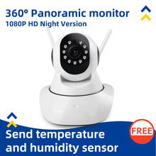 1080p Wifi IP Camera IR Night Version Temperature Humidity sensior 360 P2P Audio Video Home CCTV Surveillance Baby Monitor Onvif(China)