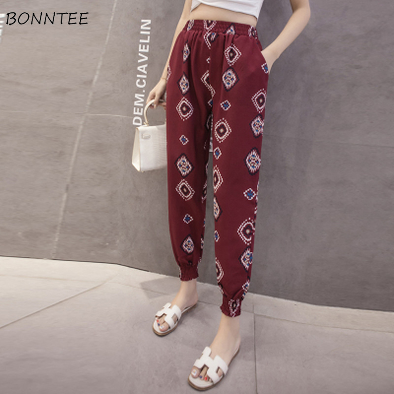 Pants Women Summer Korean Style Chiffon Harem Pant Casual Print Womens Ankle-Length Elastic Loose Vacation Trouser Ladies Capris