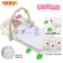 Multifunctional crib portable folding bed middle bed newborn small game bed