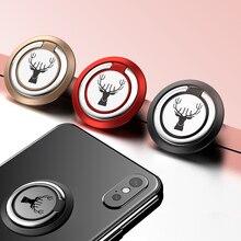 Mobile Phone Stand Finger Ring Holder For Huawei iPhone Samsung LG Cell Phone Holder Universal Car Mount support smartphone Hold car universal mount holder for lg g3 black