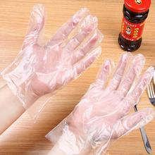 Disposable Glove Food Clear Vinyl Gloves industrial Free Allergy Free Plastic Work Cleaning Powder Free free