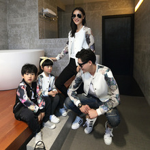 Autumn and winter family matching clothes look mother daughter outfits father mom son couple christmas for brother