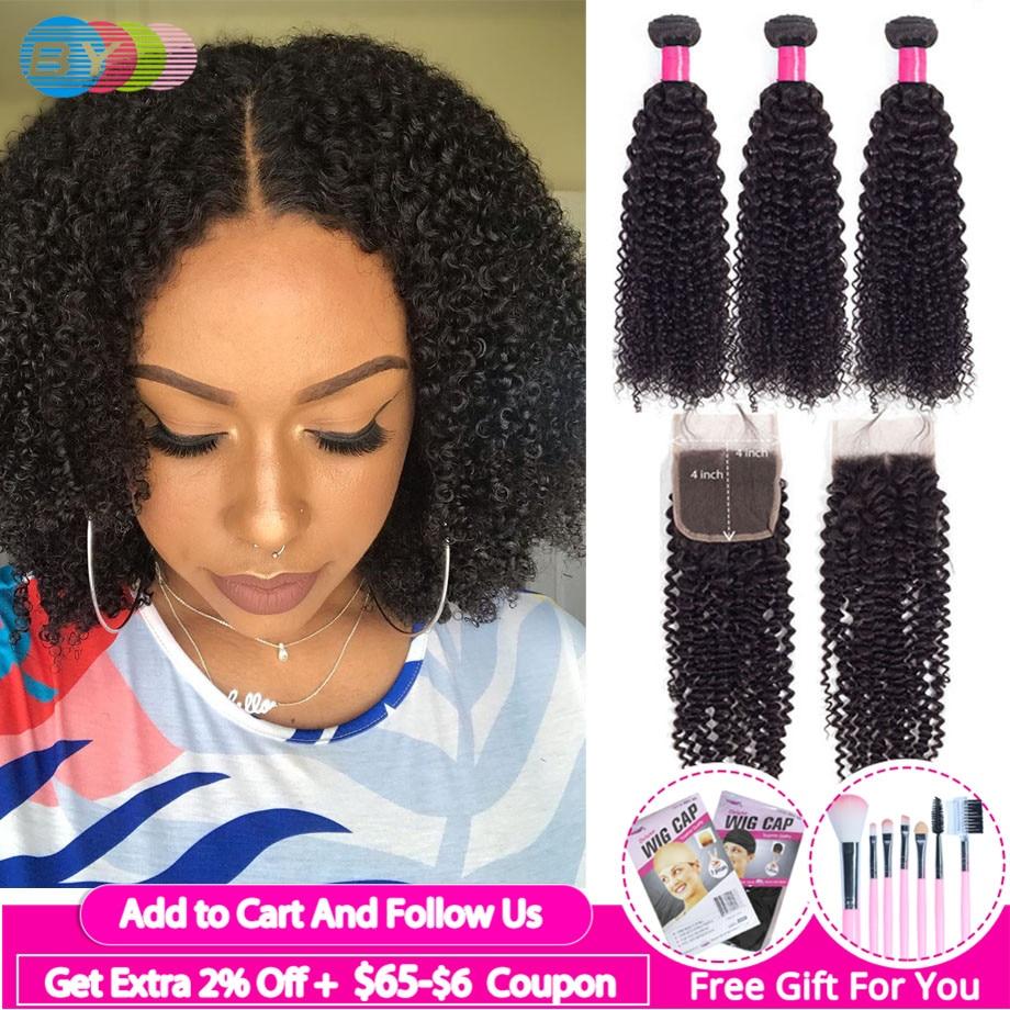Por Kinky Curly 3 paquetes con cierre brasileño cabello tejido paquetes con cierre cabello humano Remy extensión de cabello