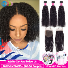 3 Bundles With 4x4 Closure Kinky Curly Brazilian Hair Weaves Human Hair Can Make Into Wig Remy For Black Women Soft Jerry Curl