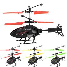 Zabawki dla dzieci dla dzieci Mini zdalnie sterowany dron helikopter Infraed indukcja drony zabawki samoloty migające światło zabawki świąteczny prezent dla chłopca tanie tanio CHAMSGEND Z tworzywa sztucznego Gesture sensing does not require a remote control About 17 5 x 4 3x 11 5cm Don t fall Mode2