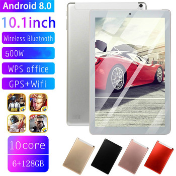 2020 Android 8.0 Screen Tablet pcs 10.1 inch 4G FDD LTE tablet PC 10 Core RAM 6GB ROM 128GB tablets kids tablet FM GPS