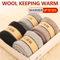 Fall and Winter men socks Keep warm Pure Colored Towel Medium Tube Long Cotton Socks Extra Thick Cashmere Socks Mens 4 Pairs