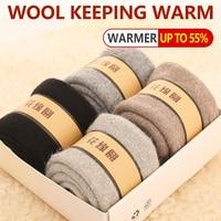 Fall and Winter men socks Keep warm Pure Colored Towel Medium Tube Long Cotton Socks Extra Thick Cashmere Socks Mens 4 Pairs