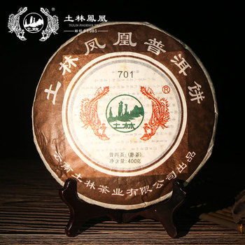 Tulin Phoenix 2013 Shu Pu-erh Batch 701 Dojrzałe chińska Pu-erh Tea 400g tanie i dobre opinie FullChea CN (pochodzenie)