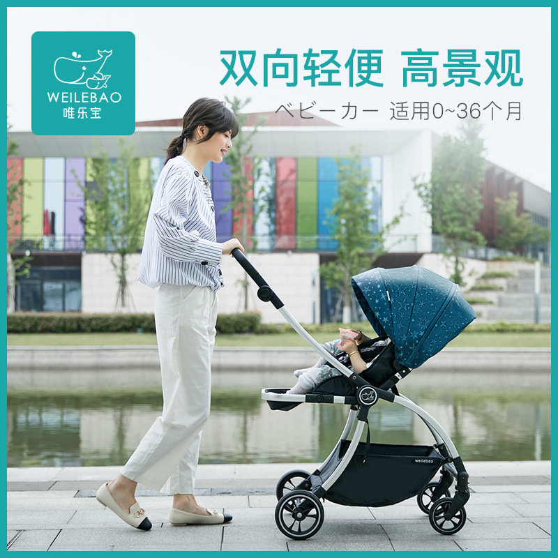 Stroller Baby High Landscape Light Can Sitting and Lying Folding Two-way Newborn Children's Stroller