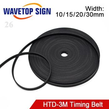HTD 3M PU Open Timing Belt Width 5mm-40mm Transmission Synchronous 3M Belt For CO2 Laser Engraving Cutting Machine motor belt цена 2017