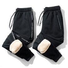 سوبر الدافئة الشتاء الصوف Sweatpants الرجال رشاقته بنطال رياضي الذكور الشارع الشهير بنطلون طويل أحجام كبيرة 6XL 7XL 8XL