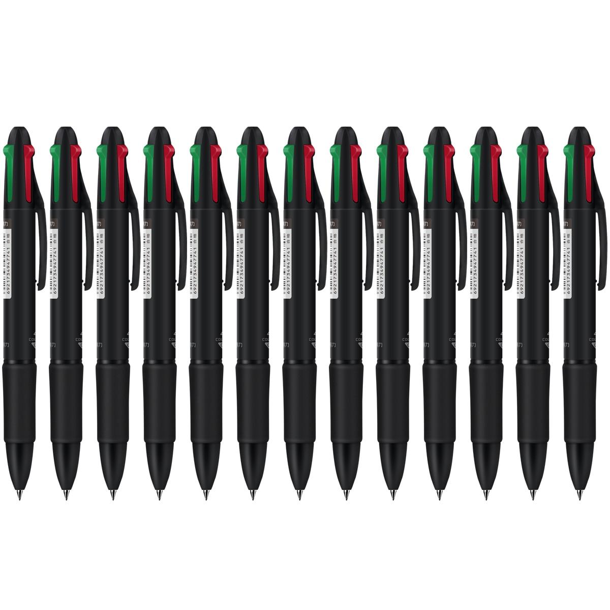 Deli Четырехцветная шариковая ручка 0,7 мм пули Многофункциональный цветной пресс шариковая ручка канцелярские принадлежности для офиса