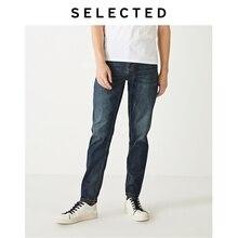 Выбранные Для мужчин, слегка эластичные джинсовые штаны новинка, детский комплект одежды, Повседневное зауженные плотно прилегает к телу джинсы S