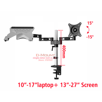 "DL-D09-LP1 Multimedia Desktop Dual Arm 27"" LCD Monitor Holder+ Laptop Holder Stand Table Full Motion Monitor Mount Arm Stand"