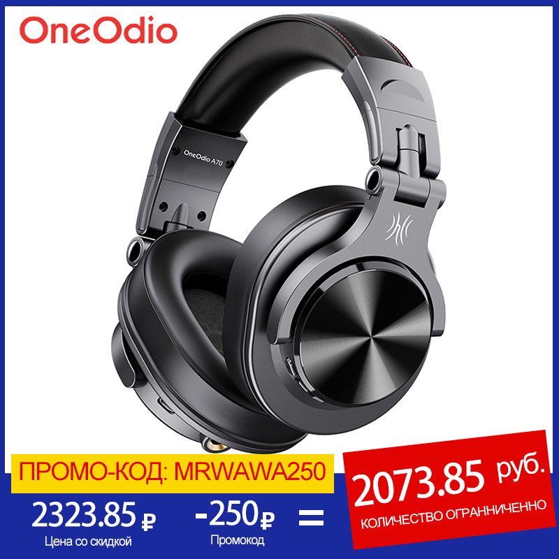 Oneodio Fusion A70 Bluetooth Headphones Stereo Over Ear Wireless Headset Professional Recording Studio Monitor DJ Headphones