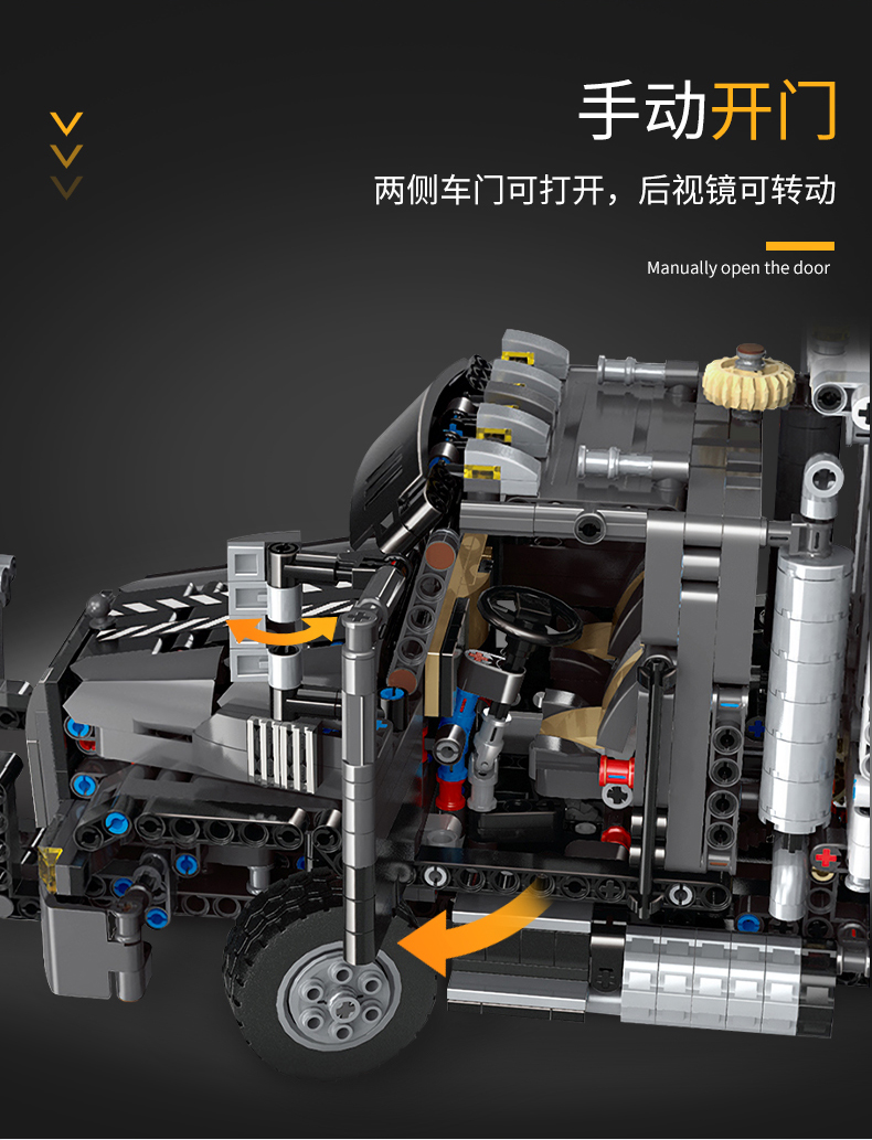 MOULD KING 13166 MOC-29800 Compatible 42078 Snowplow Truck Building Block (1694PCS) 9
