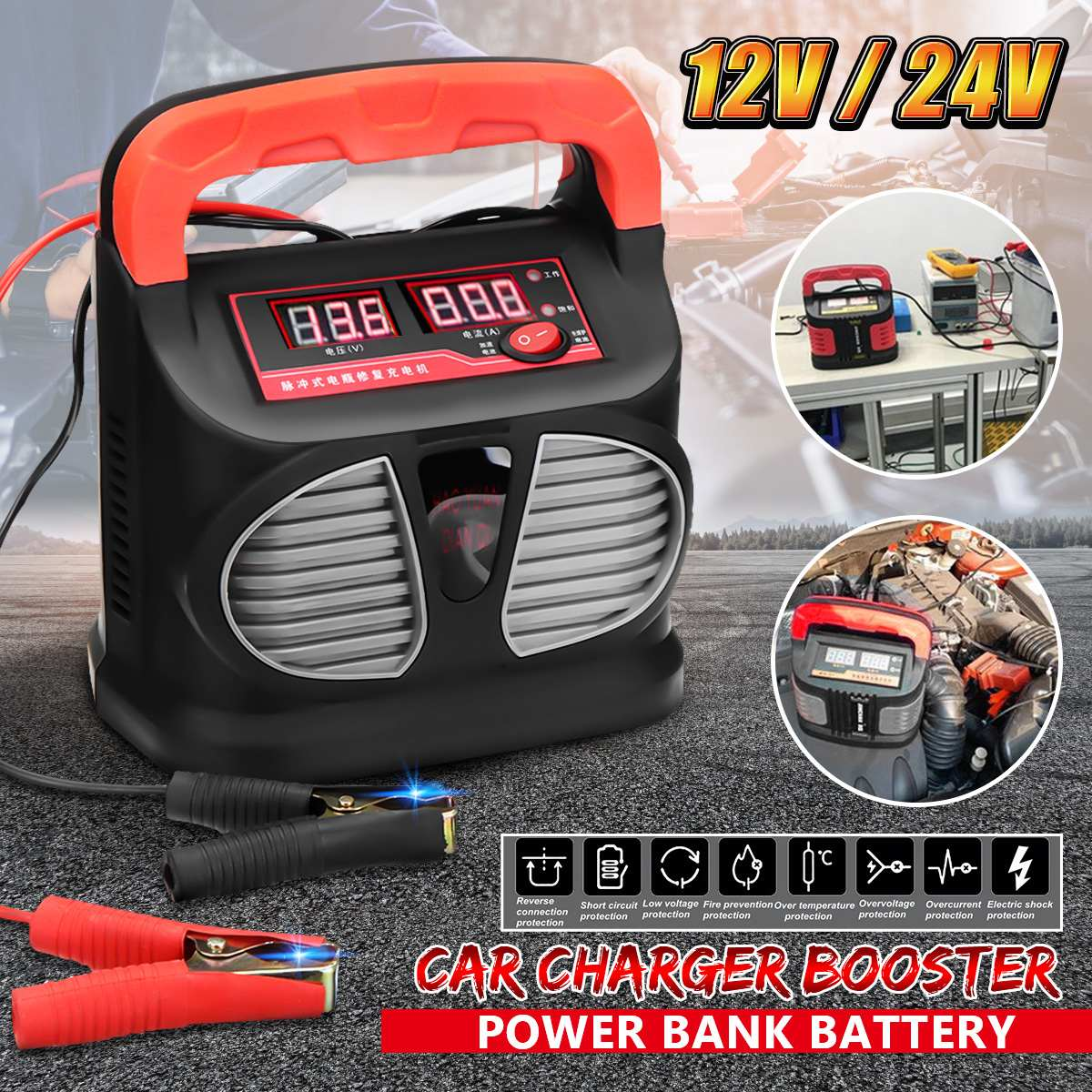 220V <font><b>12V</b></font>/24V <font><b>15A</b></font> Motorcycle Car <font><b>Battery</b></font> <font><b>Charger</b></font> Fully Intelligent Repair Lead Acid Storage <font><b>Charger</b></font> Moto Intelligent LCD Display image