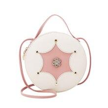 Luxury Handbags Women Bags Designer Stitching with Diamond Rivet Ladies Messenger Bag 2019 Summer Shoulder