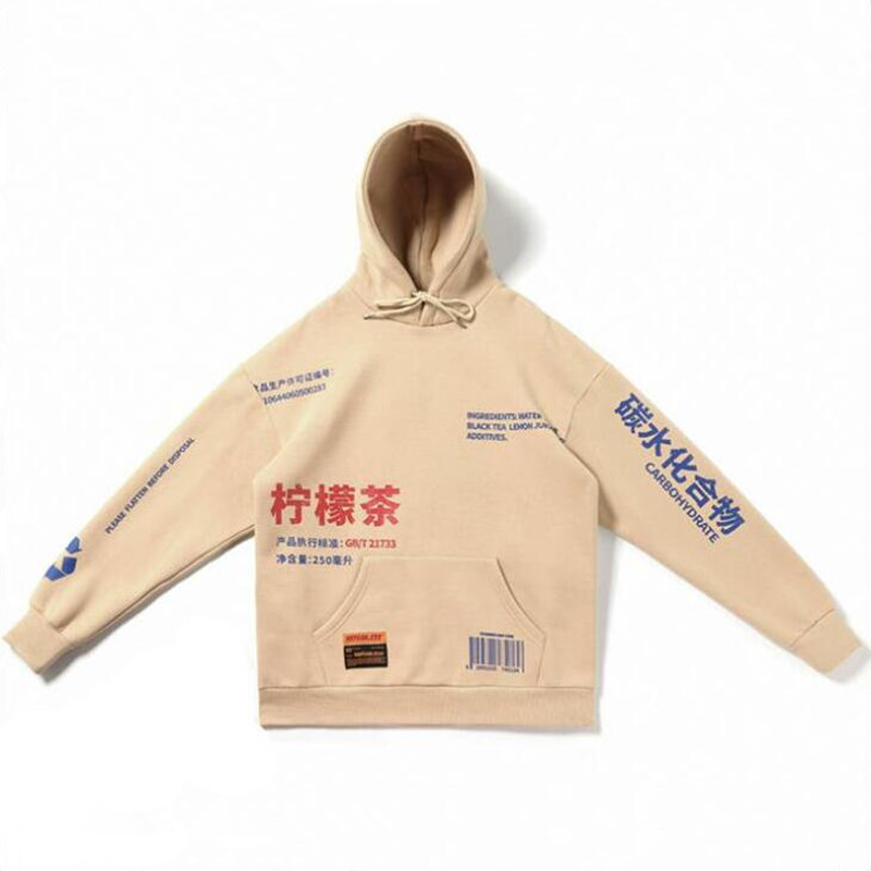 China Style Sweatshirts Hooded Hoodies Hip Hop Skateboard Letters Print Beige Drawstring Autumn Winter Pullover Hoody Free Ship