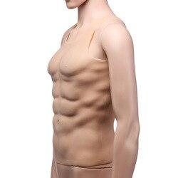 جديد قطعة كبيرة الصدر العضلات رجل سيليكون وهمية الصدر العضلات شركة abs ستة حزمة الخامس خط abs 1950g ارتداءها الرجال محدد شكل الجسم أقوى