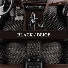Custom fit car floor mats for Mercedes Benz A C W204 W205 E W211 W212 W213 S class CLA GLC ML GLE GL rug car-styling liners
