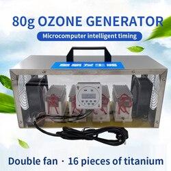 80 Гц/ч генератор озона пищевой фабрики промышленной фермы стерилизации машина пространство дезодорант запах с таймером 110/220 в