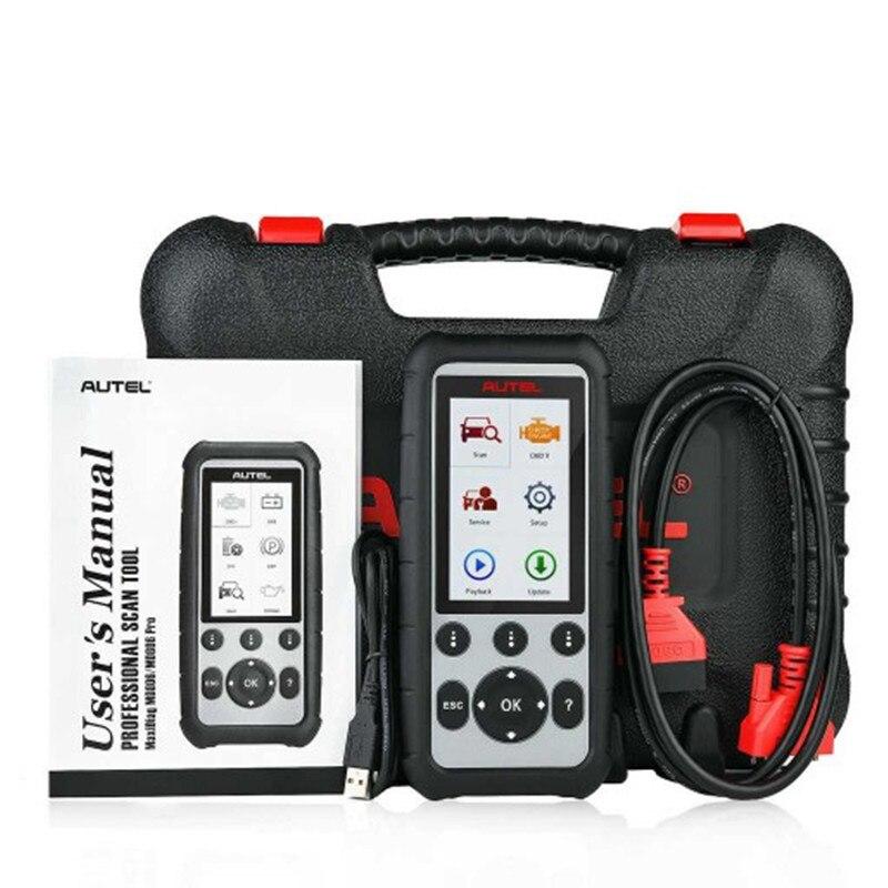 Оригинальный Autel MaxiDiag MD806 Pro полный диагностический инструмент, такой же, как Autel MD808 Pro бесплатное обновление онлайн срок службы