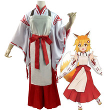 Anime Sewayaki Kitsune No Senko-san Nakano Cosplay Costume The Helpful Fox Kimono Dress Japan Witch Miko Full Set Wigs
