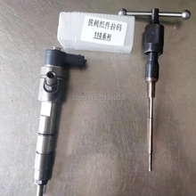 2 шт. инжектор с общей рамкой клапан в сборе съемник инструмент для удаления для BOSCH 110 серии 120, common rail Инструменты для инжектора