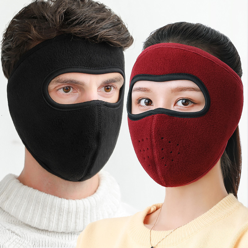 Winter New Ear Protector Forehead Mask Men And Women Cycling Outdoor Windproof Cold Breathable Warm Mask