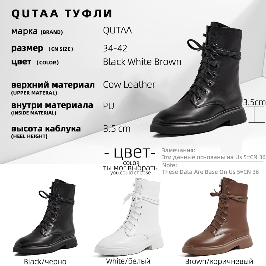 QUTAA 2021 Square Low Heel Autumn Winter Ankle Boots Cow Leather Round Toe Women Shoes Casual Lace Up Ladies Pumps Size 34-42