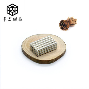 D2 * 2.5 micro magnet wafer electroplating magnetic core salt spray Resistance 2 × 2.5 Permanent magnet NdFeB iron absorbing image