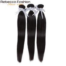 Rebecca прямые пучки волос предложения перуанские человеческие волосы переплетения пучки от 8 до 28 дюймов прямые человеческие волосы для наращивания