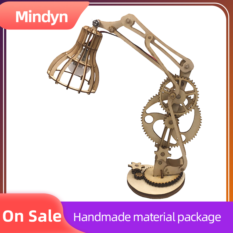 Manualidades DIY Wood Lamp STEAM Maker Teaching  Manual Material Package Aid Creative And Interesting Mechanical LED Table Lamp