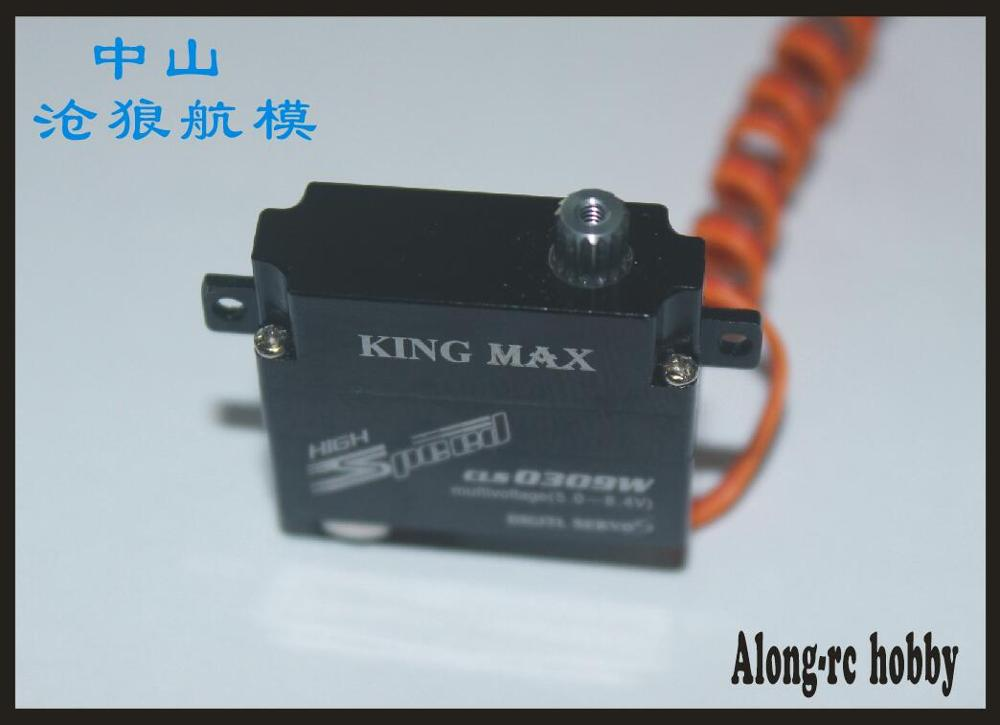 FREE SHIPPING 1pcs Kingmax CLS0309WH or CLS0309WV 8.6g Stall Torque 3.5kg digital metal gears micro 8MM wing servo for RC image