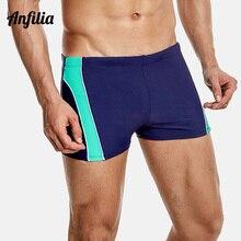 цена на Anfilia Men Swim Low Waist Shorts Swimming Briefs Square Leg Splice Swimwear Briefs Man Swim Trunks Sea Short Bottoms