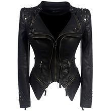 Новинка, модные женские гладкие Мотоциклетные Куртки из искусственной кожи, женские байкерские уличные куртки с длинным рукавом на осень и зиму, черные, розовые пальто