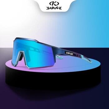Peter ciclismo óculos de sol mtb bicicleta óculos de proteção photochromic óculos uv400 polarizado ciclismo 1