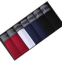 Sous-vêtements en coton de couleur unie pour homme, caleçons flexibles, boxers, coupe large, tissu respirant