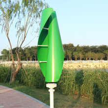 600W Green Vertical Windmill Wind Power Turbine Generator Kit 3 phase with Charge Controller 12V/24V Low Noise for Home Boat vertical windmill generator 400w max power 410w 24v 12v 3 phase ac wind turbines generators