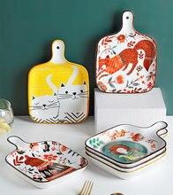 Plateau de cuisson rectangulaire en céramique, plats occidentaux, four à haute température, poignée unique colorée
